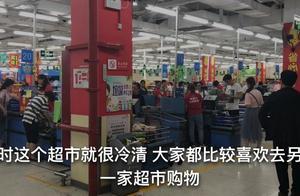 世界500强超市停业,商品买一送一,很多人请假去抢购,赚大了!