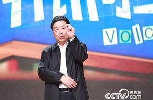 《开讲啦》中国载人航天工程总师周建平:宇宙那么大 我们应该去看看(20170304)