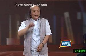 台湾最高产作家-林清玄去世!林清玄生前开讲:小时候啊偷吃芒果