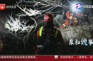 游泰山坠下30米山崖,消防员攀爬营救