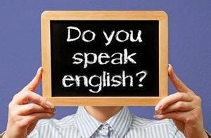 老外最常用的英语口语集锦,有空背背