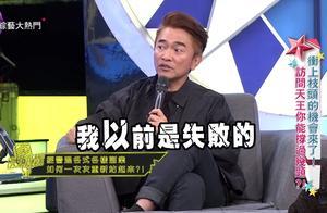 综艺大热门 连续两年主持农场跨年晚会访问吴宗宪 结果被宪哥反批