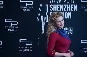 中俄友谊大使、国际著名影星喜莲娜现身 2017国际深圳时装周