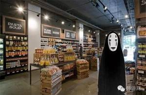 韩剧《独酒男女》告诉你:一个人喝酒是格调,关孤独P事!