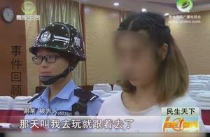 """19岁女生曾是""""网红""""女主播,却因贩毒获刑8个月,让她悔不当初"""