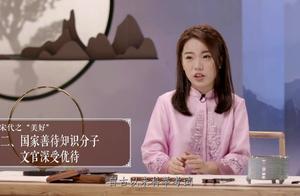 我们为什么爱宋朝:蒋方舟讲述生活在宋朝到底有多好?
