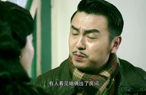 和平饭店:雷佳音东北话太逗了,说一句话给人一耳光,对方都懵了