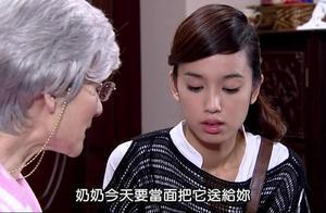 真爱找麻烦:娇奶奶对灰姑娘和富家女的态度截然不同