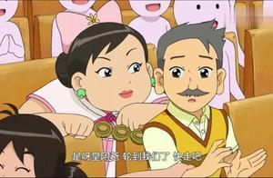 甜心格格:最合拍亲子赛办的太好了,让父母和孩子感情更进一步