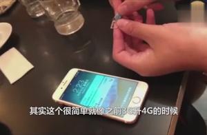 4G升级5G我们是换卡还是换手机呢?5G套餐资费会不会一夜一套房!