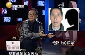 王刚讲故事:失踪老人浮尸金沙江,幕后元凶竟是伤心的她(上)