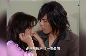 命定之爱:当王子知道自己救回的女子是他国的公主时,惊呆了!
