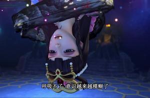 叶罗丽:王默唤醒爱心力量,冲破颜爵的墨网,王默好厉害!