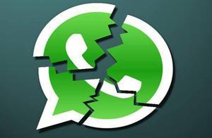 WhatsApp新漏洞或会泄露个人照片