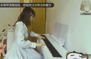 钢琴演奏:《化物语》OP《staple stable》。别将属于你的笑容