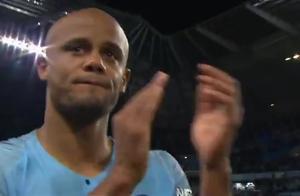 英雄也有落泪时,全场球迷高唱孔帕尼之歌让铁汉潸然泪下!