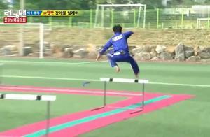Running Man 指压板居然不疼??还是让刘在石演示演示吧!