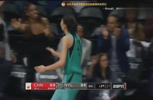 韩旭vs中国女篮集锦 首秀8中6砍下19+5接受全场起立欢呼