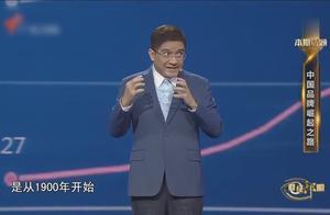 郎咸平说,2019年最受欢迎的行业,抓住了戎马一生,