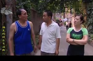 杨光的快乐生活:男子说自己出国当老师,媳妇:瞧你那倒霉德行