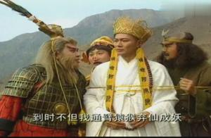 天地争霸美猴王:事情败露,通臂猿猴要带唐僧师徒去万妖国