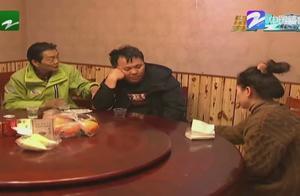 父子俩终于和解,儿子承认自己的错误!父亲当场红了眼眶……