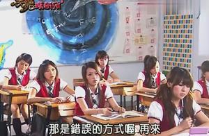 """黑糖玛奇朵-英语老师对206班特别""""照顾"""",稍不留神就会被退学"""