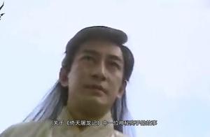 倚天:神秘高手范遥,死前做了件大事,金庸暗示他救令狐冲一命!