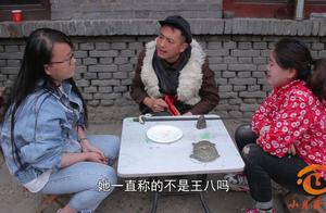 小伙和美女称豆腐比智商,没想美女却拿出个王八,这是什么套路?