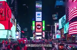 日本的东京到底有多发达?与上海一对比,看完后真是开眼了