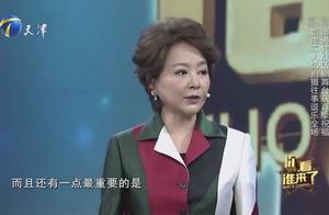 """张瑜大赞江珊背台词一流,却因一句""""说曹操曹操到""""闹笑话!"""