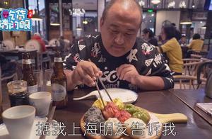 北京最火爆的上海菜,起于1923年的老字号!肉末豆腐只卖1毛1!
