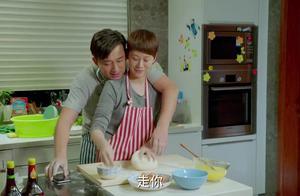 小别离:黄磊和海清在厨房里,模仿电影剧情,黄磊:人鬼情未了!