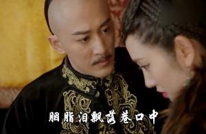 《独步天下》东哥皇太极混剪,林峯的气质太适合演皇太极了!