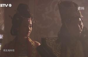 在火焰山,玄奘没见到铁扇公主,而是见到了高昌王,命运从此改变