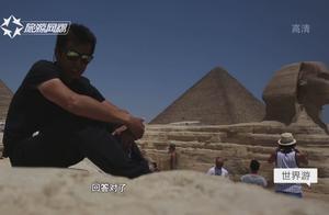 探秘埃及金字塔,这座4500年前的大作,究竟谁才是创作者?
