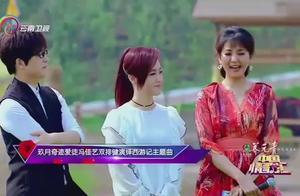 中国情歌汇:玖月奇迹爱徒演绎双排键,《西游记》主题了惊呆众人