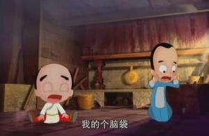 神厨小福贵:老佛爷吃坏了肚子,小福贵吓得直喊爷爷