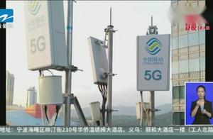 """为了5G之城  安装小组每天爬一次""""华山"""""""