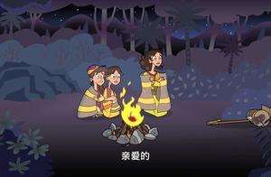 阿沙因为调转了指南针的方向,导致大家在森林过夜,还遇到了怪物