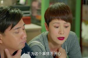 小别离:海清这口红颜色,简直无力吐槽,张子枫直言太性感了!
