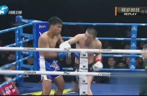 中国小将面对经验丰富的泰拳王!不到一回合裁判直接叫停比赛!