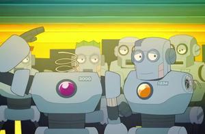 神奇阿呦:新机器人志向高,集体罢工找新主人,这景象太壮观了