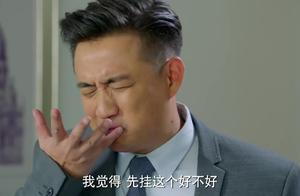 小别离:海清这妆容简直无力吐槽,黄磊见到她时,被吓了一愣!