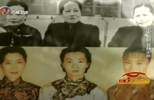 宋庆龄的父亲原本是牧师,受西方文化影响,要将女儿培养成新女性