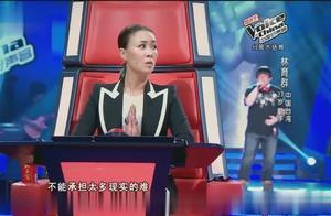 中国好声音:台湾小胖哥嗓音太惊艳!和外表完全不符!那英很喜欢