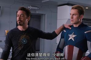 美国队长与钢铁侠,首次争锋相对,预示美队2内讧剧情!