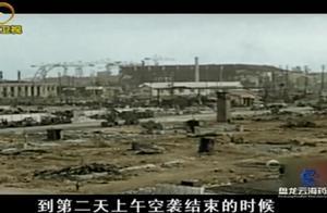 美军在夜晚对东京投下燃烧弹,冲天的火光。200公里外都能看见