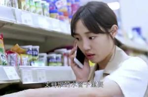 晨曦做东,请客吃火锅,不料约不出一个男人,都到哪去了?