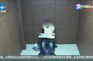 温州男子假装上班骗母亲,偷鸡摸狗被刑拘